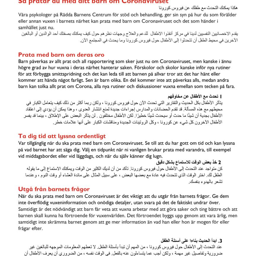 Arabiska: så pratar du med ditt barn om corona