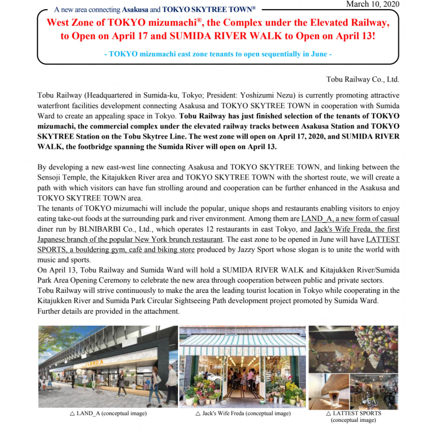 West Zone of TOKYO mizumachi®, the Complex under the Elevated Railway, to Open on April 17 and SUMIDA RIVER WALK to Open on April 13!