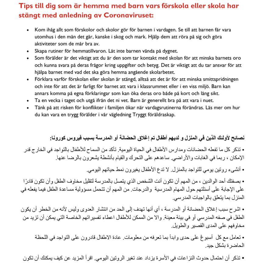Arabiska: tips till dig som är hemma med barn pga corona