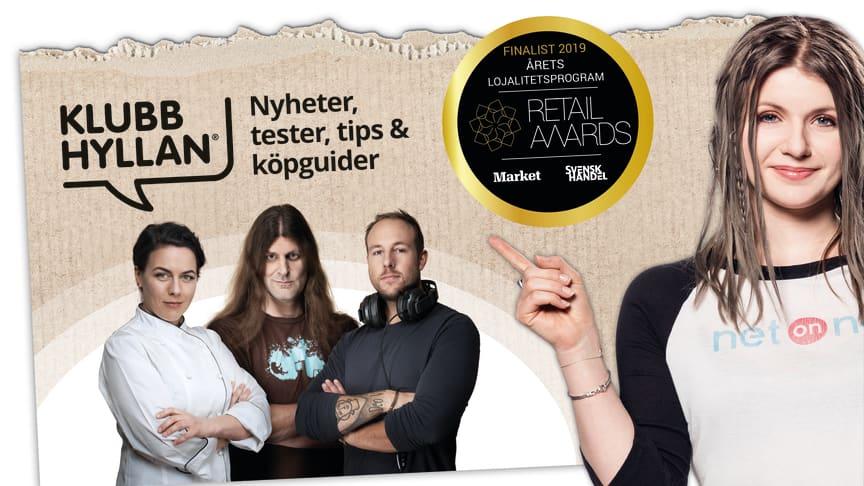 NetOnNet är finalist i årets Retail Awards 2019