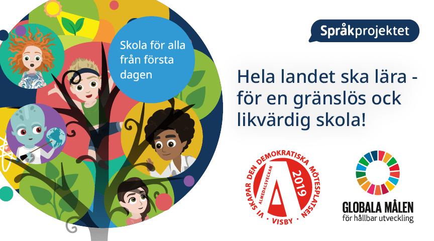 Språkprojektets inbjudan till seminarie i Almedalen