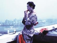 Nobuyoshi Araki, 20 photographs, 1997