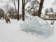 Konst i Islandet står kvar under sportlovet i Uppsala