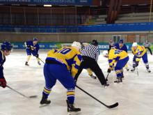 Studentidrottslandslaget i ishockey tia i Universiaden