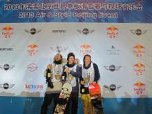 Sterk sesongåpning med to tredjeplasser i verdenscup big air og snowboardcross