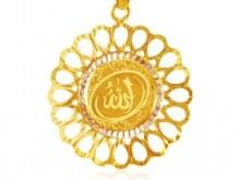 Image of stolen pendant