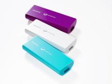 Sony lanserer ny serie bærbare USB-ladere