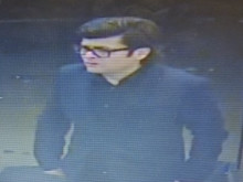Appeal to identify man following fraud