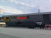Sportmanns butik i Fredrikstad