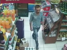 CCTV released following assault