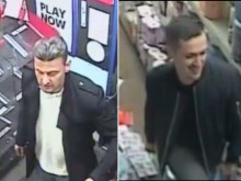 Suspect images - Tower Hamlets assault