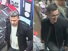 Suspect images - Tower Hamlets assault