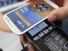 Visa Europe podkreśla na światowym kongresie w Barcelonie szerokie wdrażanie płatności mobilnych HCE – w całej Europie ponad 30 kolejnych banków wdroży usługę do końca roku