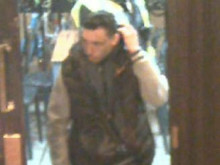 Appeal to trace man after assault outside pub