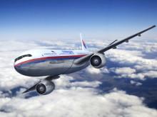 Villi teoria: Sieppasivatko avaruusoliot kadonneen Malaysia Airlinesin koneen?
