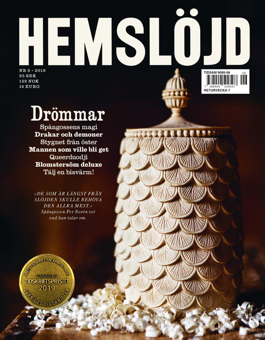 Hemslöjden Sverige   Mediearkiv