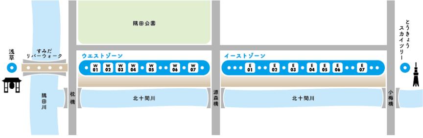 05_全体マップ(日本語)