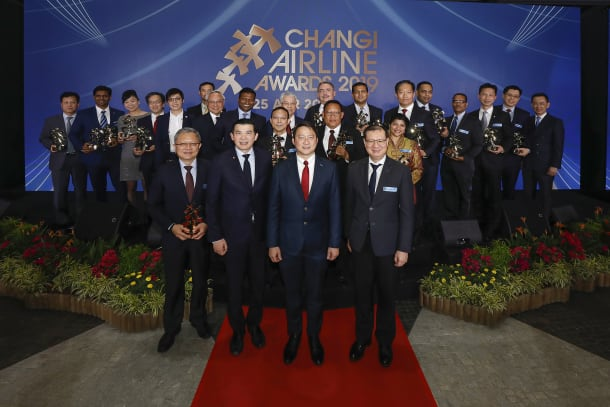 Changi Airline Awards. Image: Changi Airport