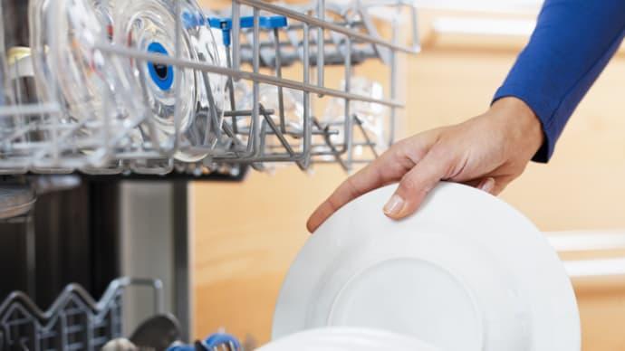ikke zalo i oppvaskmaskin