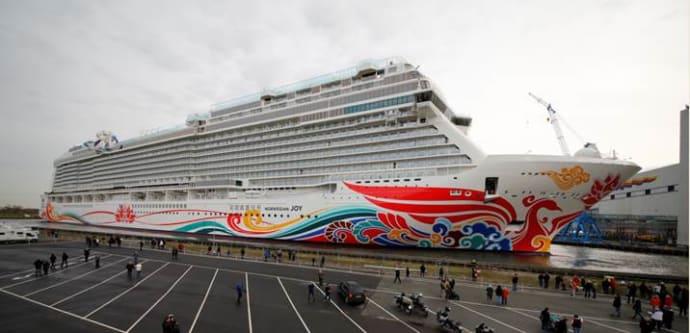 Norwegian Joy First Customdesigned Cruise Ship For China Floats - Chinese cruise ship