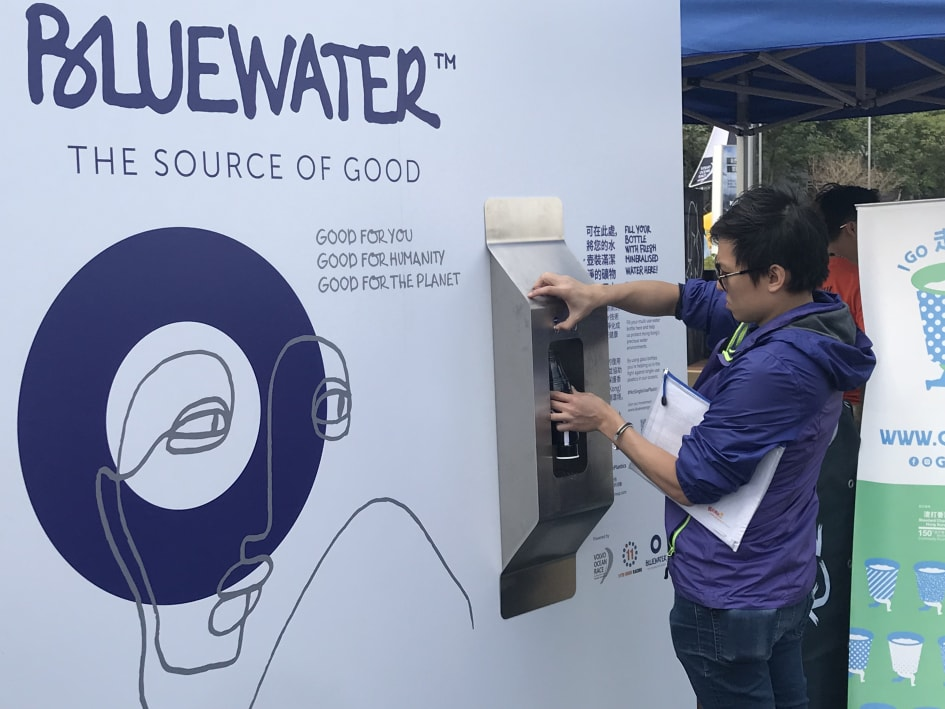 Sweden's Bluewater opens innovative, unique public water