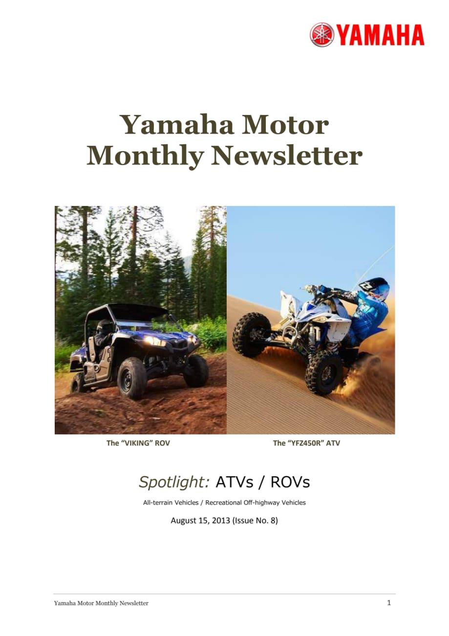 Yamaha Motor Monthly Newsletter No 8(Aug 2013) ATVs / ROVs - Yamaha