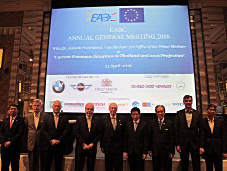 ประชุมสามัญประจำปีสมาคมการค้ายูโรเปียนเพื่อธุรกิจและการพาณิชย์