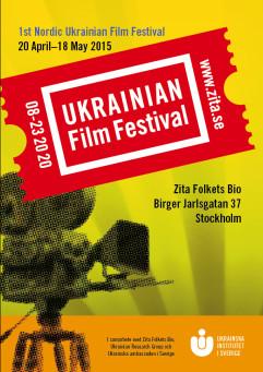 dansksextube Nordic film bio næstved