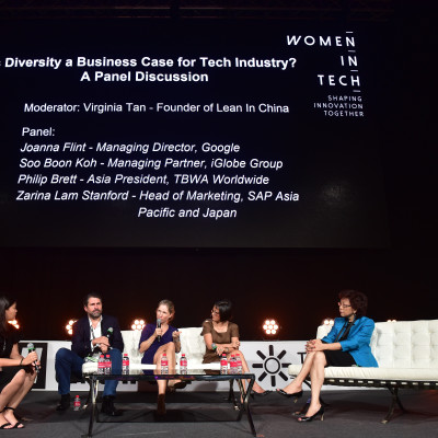 Women in Tech event during SWITCH 2016