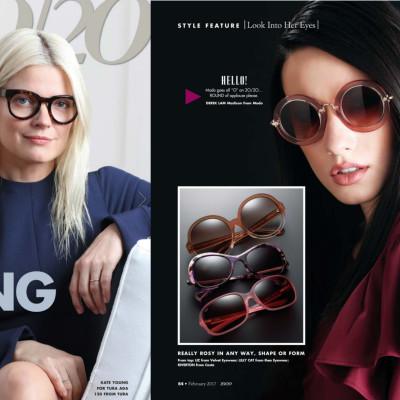 20/20 Magazine, FEBRUARY 2017