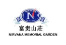 Go to Nirvana Memorial Garden's Newsroom