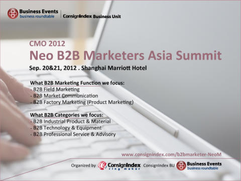 Neo B2B Marketers Asia Summit