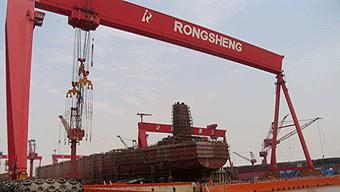 Rongsheng warns investors