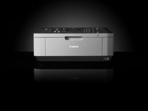 Canons nya allt-i-ett-skrivare med avancerade funktioner för mindre kontor och hemmakontor