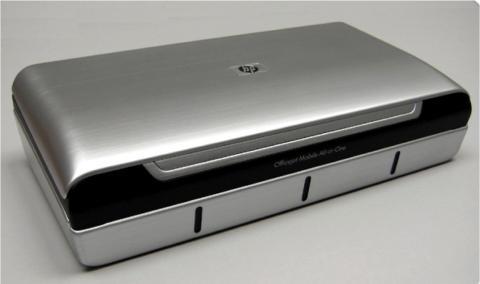 Hewlett-Packard lanserer verdens første mobile alt-i-ett-blekkskriver