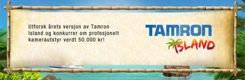Objektivprodusenten Tamron inviterer til konkurranse