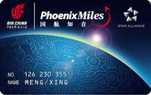 Air China Phoenix Miles Partnership Brings Additional Benefits to Swire Hotels Guests
