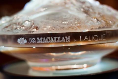 The Macallan Lalique Cire Perdue 64yo