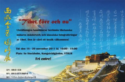 Utställning om Tibet förr och nu