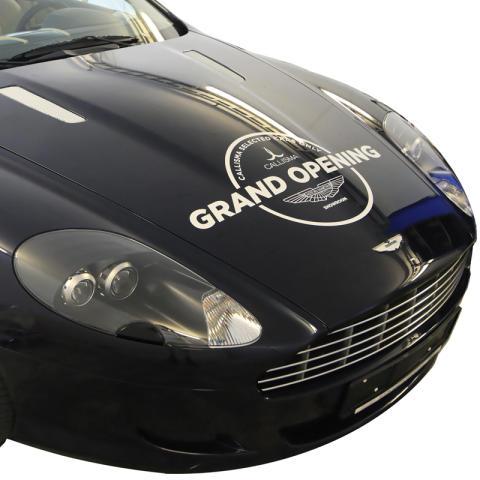 Foronsdekor Aston martin