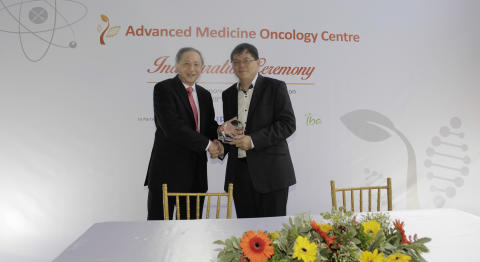 Surbana Jurong's Singapore team reaches project milestone with groundbreaking ceremony of cancer treatment centre