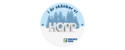 I år ger HKC sin julgåva till Barncancerfonden