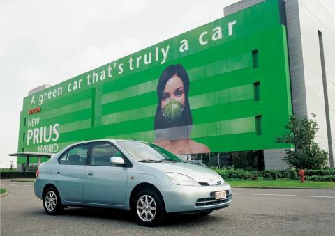 Prius Europe