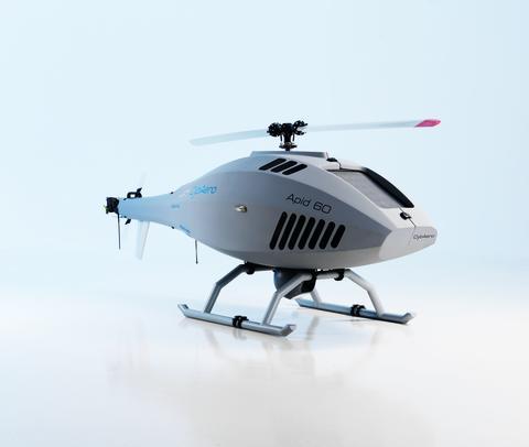 CybAero APID 60 VTOL UAV System