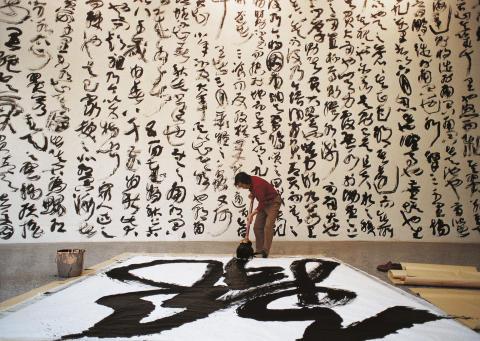 Wang Dongling / Performance