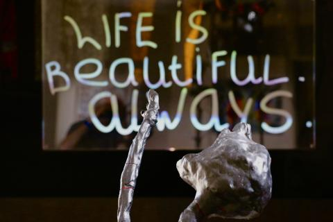 """Life is beautiful. Always"".  A Virtual Reality exploration at the Sheffield Institute of Arts."