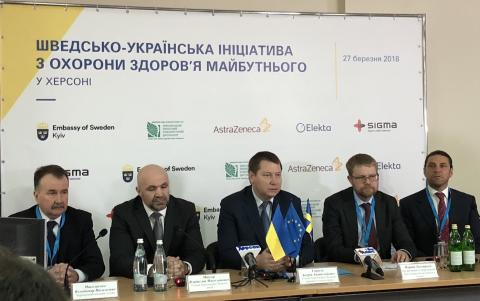 Sigma presented IT solutions at a conference on cancer care in Ukraine