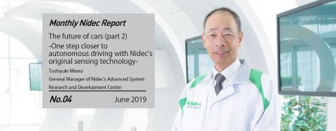 Monthly Nidec Report - One step closer to autonomous driving with Nidec's original sensing technology