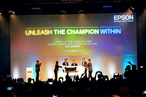 Epson - Pic 2