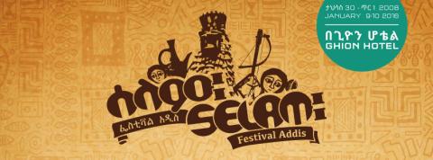 Svenska artisterna Calle Real & Marcus Price till Selam Festival Addis!